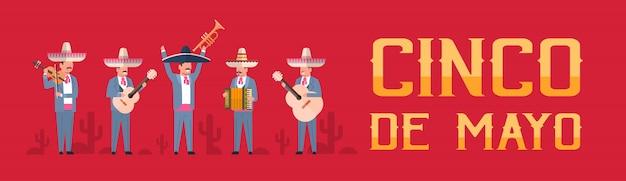 Cinco de mayo festival com grupo de músicos mexicanos