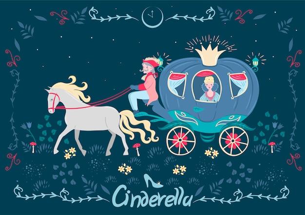 Cinderela na carruagem. banner de conto de fadas com a inscrição. gráficos.
