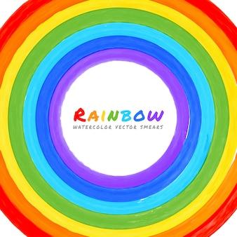 Círculo de aquarela arco-íris