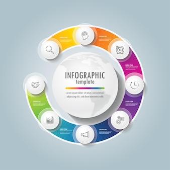 Círculo de modelo de infográfico de apresentação de negócios colorido com 8 etapas