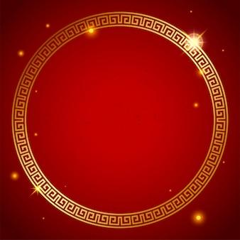 Círculo decorativo dourado da cultura asiática. ilustração vetorial
