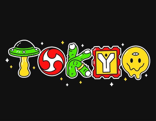 Citação da cidade de tóquio, letras de estilo psicodélico trippy. ilustração em vetor mão desenhada doodle personagem de desenho animado. citação da cidade de tóquio. letras engraçadas e divertidas, japão, impressão de moda ácida para camiseta, conceito de pôster.