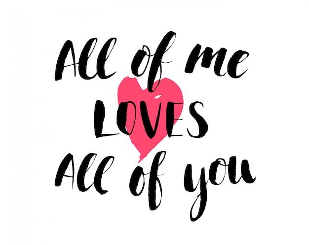 Citação de caligrafia desenhada mão sobre amor com coração vermelho. dia dos namorados ilustração.