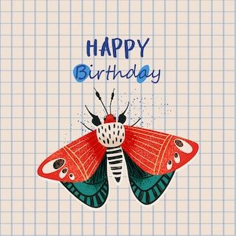 Citação de feliz aniversário, cartão-presente com ilustração engraçada de borboleta