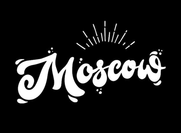 Citação de letras de giro de mão 'moscow'