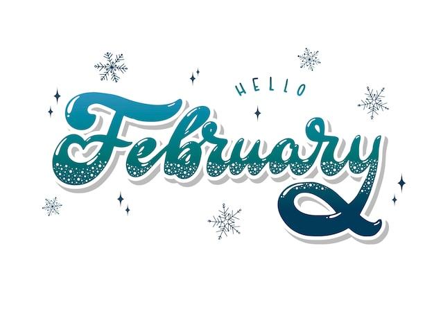 Citação de letras de giro de mão 'olá fevereiro'