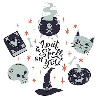 Citação de letras de halloween com elementos de bruxaria, chapéu, caldeirão, gato. desenho vetorial assustador e horror, ilustração de silhueta de gato e abóbora
