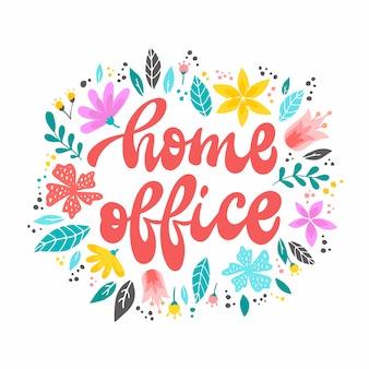 Citação de letras de mão bonito 'home office'