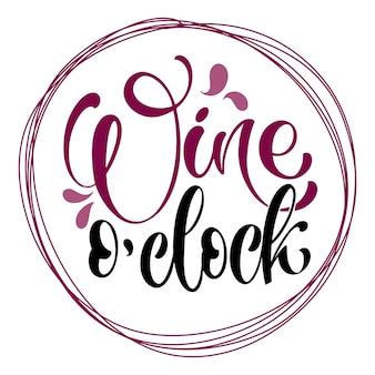 Citação de letras de mão de vetor de vinho. tipografia inspiradora para bar, menu de pub, gravuras, etiquetas e design de logotipo.
