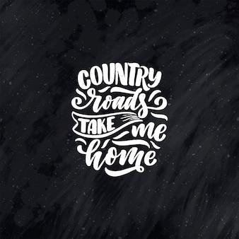 Citação de letras de música country para cartaz de evento ao vivo festival conceito.