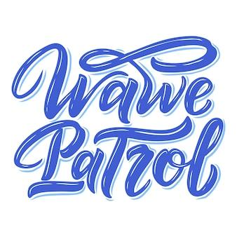 Citação de letras de surf para cartazes, gravuras, cartões design têxtil relacionado ao surf.