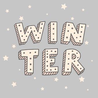 Citação de letras 'inverno' para pôsteres e impressões