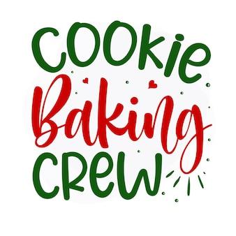 Citação de natal da equipe de cozimento de biscoitos vector premium