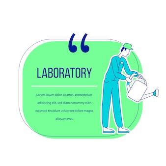Citação de personagem de silhueta plana de laboratório