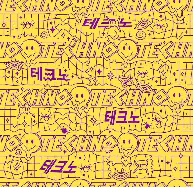 Citação de techno, sorriso louco de derretimento enfrenta padrão abstrato de geometria sem emenda. ilustração de personagem de desenho animado em vetor. rostos de techno de sorriso, derretimento, ácido, grade, conceito de impressão de papel de parede de padrão sem emenda techno