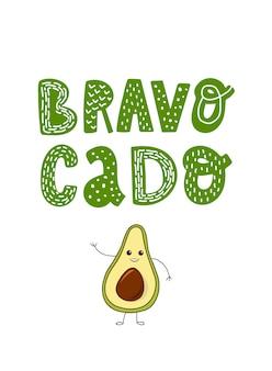 Citação de tipografia criativa 'bravocado' com abacate