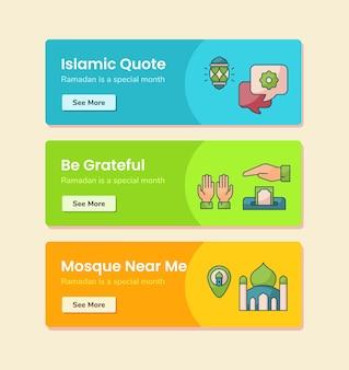 Citação islâmica seja mesquita grata perto de mim para modelo de banner com ilustração de desenho vetorial de estilo de linha tracejada