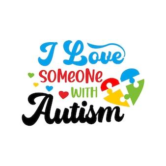 Citações de autismo letras vetor svg