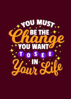 Citações inspiradas dizendo para vida motivacional tipografia letras