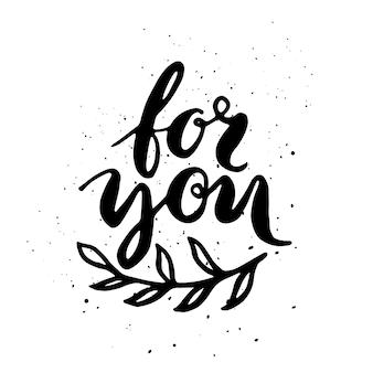 Citar. para você. tipografia desenhada à mão