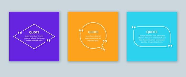 Cite a caixa de texto. citações de quadro de modelo. ilustração em vetor cor.