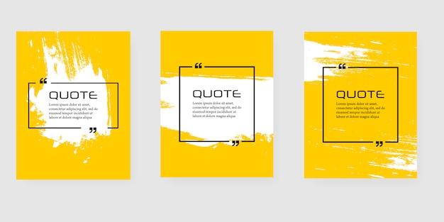 Cite o quadro de caixa, conjunto grande. caixas de texto de citação. ilustração de pincel em branco grunge