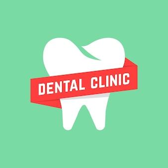 Clínica dentária com bandeira vermelha. conceito de implante dentário, marca de consultório dentista ou app, próteses, recuperação. isolado sobre fundo verde. ilustração em vetor design de marca moderna tendência de estilo simples