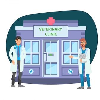 Clínica veterinária plana vector cor ilustração
