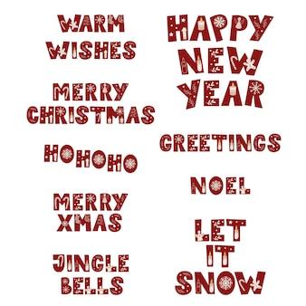 Clipart de letras de natal com citações de saudação. ilustração vetorial.