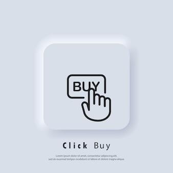 Clique em comprar logotipo. clique no ícone do botão de compra. compre com um clique do mouse. vetor. ícone da interface do usuário. botão da web da interface de usuário branco neumorphic ui ux. neumorfismo
