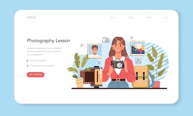 Clube da escola de fotografia ou banner da web ou página inicial do curso