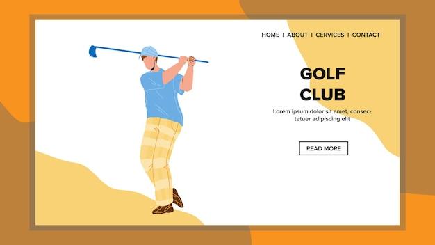 Clube de golfe espera e vetor de desportista de jogador de golfe do balanço. homem jogando, mirando e batendo na bola com o taco de golfe. personagem menino jogador jogando golfe ou treinando no prado ilustração dos desenhos animados da web