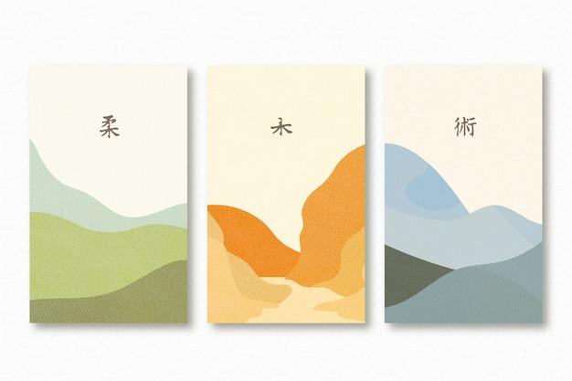 Cobertura japonesa minimalista das montanhas coloridas