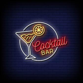 Cocktail bar vetor de texto de estilo de sinais de néon