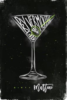 Cocktail de martini sujo com letras de vermute seco, gim, azeitona em estilo gráfico vintage, desenho com giz e cor no fundo do quadro-negro