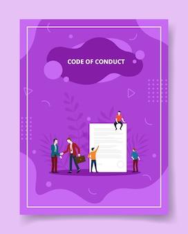 Código de conduta pessoas frente papel em pé sentado aperto de mão, pôster.