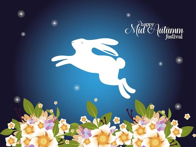 Coelho branco com design de flores e folhas, feliz festival da colheita de meados do outono chinês oriental e tema de celebração