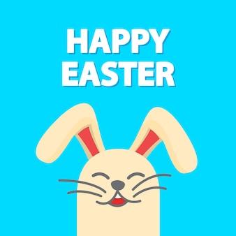 Coelho feliz. isolado no fundo azul. personagem de desenho animado da lebre. bandeira de férias festivas. feliz páscoa.
