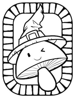 Cogumelo kawaii engraçado e fofo usando chapéu de bruxa para o halloween - página para colorir