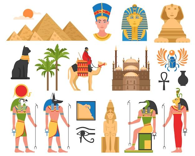 Coleção de arte egípcia plana