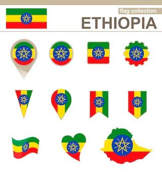Coleção de bandeiras da etiópia, 12 versões