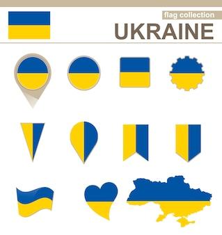 Coleção de bandeiras da ucrânia, 12 versões