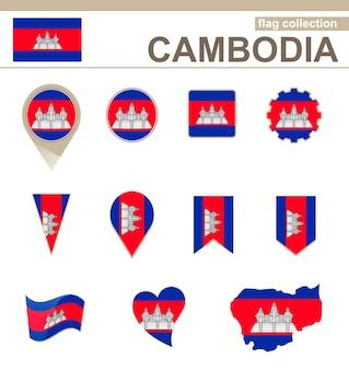 Coleção de bandeiras do camboja, 12 versões