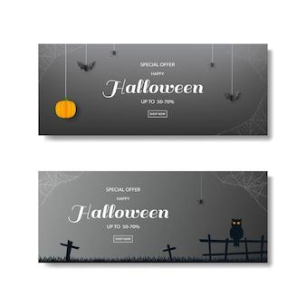 Coleção de banner de venda feliz dia das bruxas