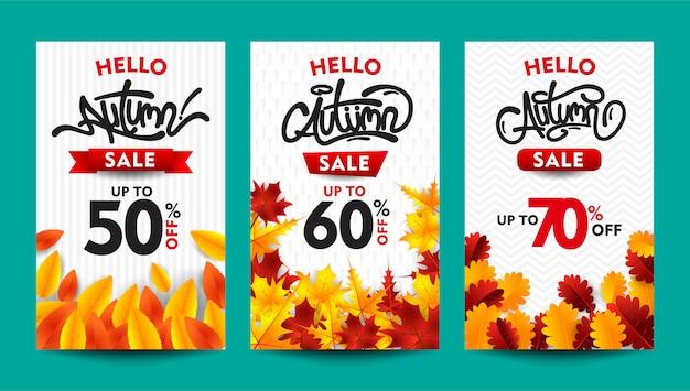Coleção de banner venda outono com tipografia e folhas de outono