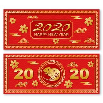 Coleção de banners de ano novo chinês vermelho e dourado
