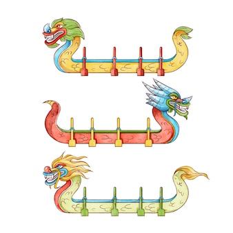 Coleção de barcos dragão aquarela pintada à mão