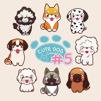 Coleção de cachorro fofo 5