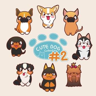 Coleção de cachorro fofo