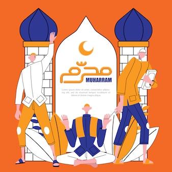 Coleção de caracteres de homem muçulmano para o ano novo de muharram